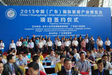 china 30-08-2013